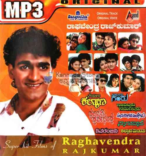 Kannada film video songs mp4 free download mon premier blog.