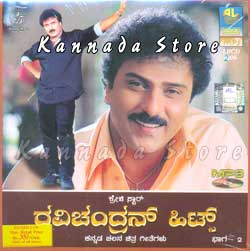 Kannada old mp3 free download.
