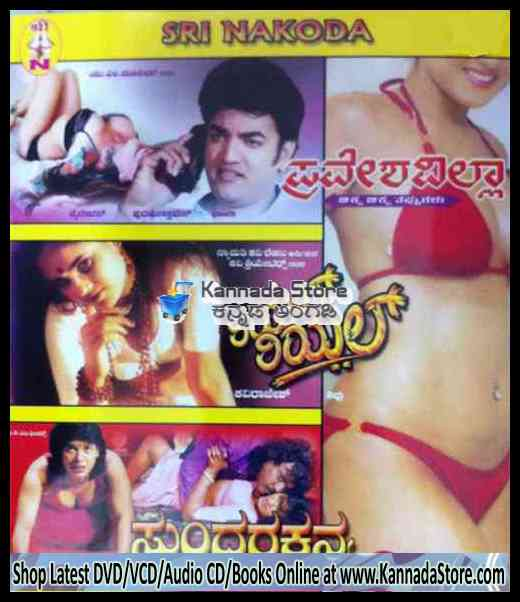 Adult dvd vcd