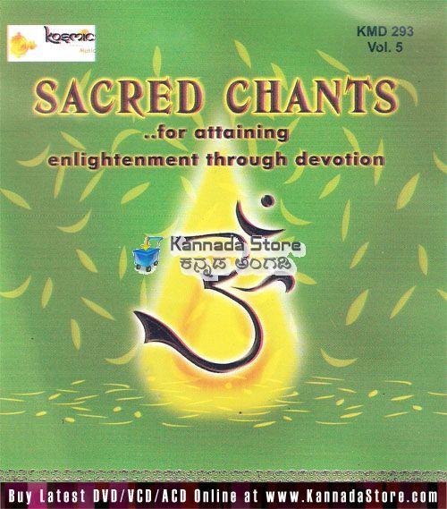 kosmic music sacred chants vol 5