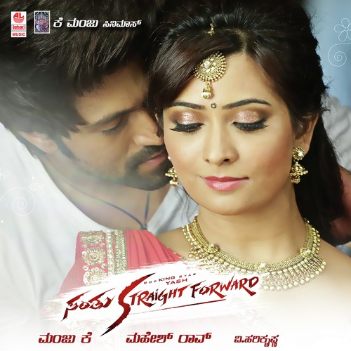 Santhu Straight Forward - 2016 Audio CD