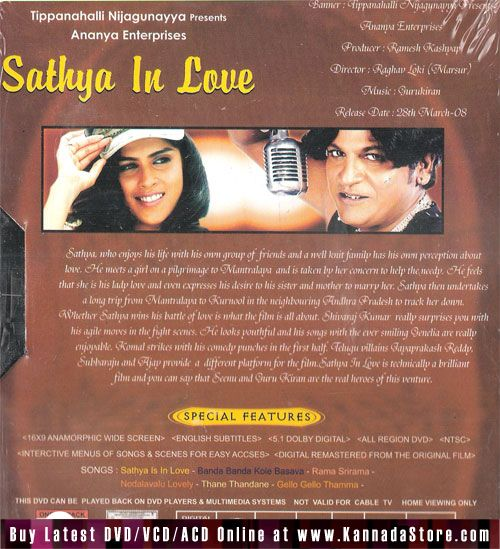 Satya In Love DVD
