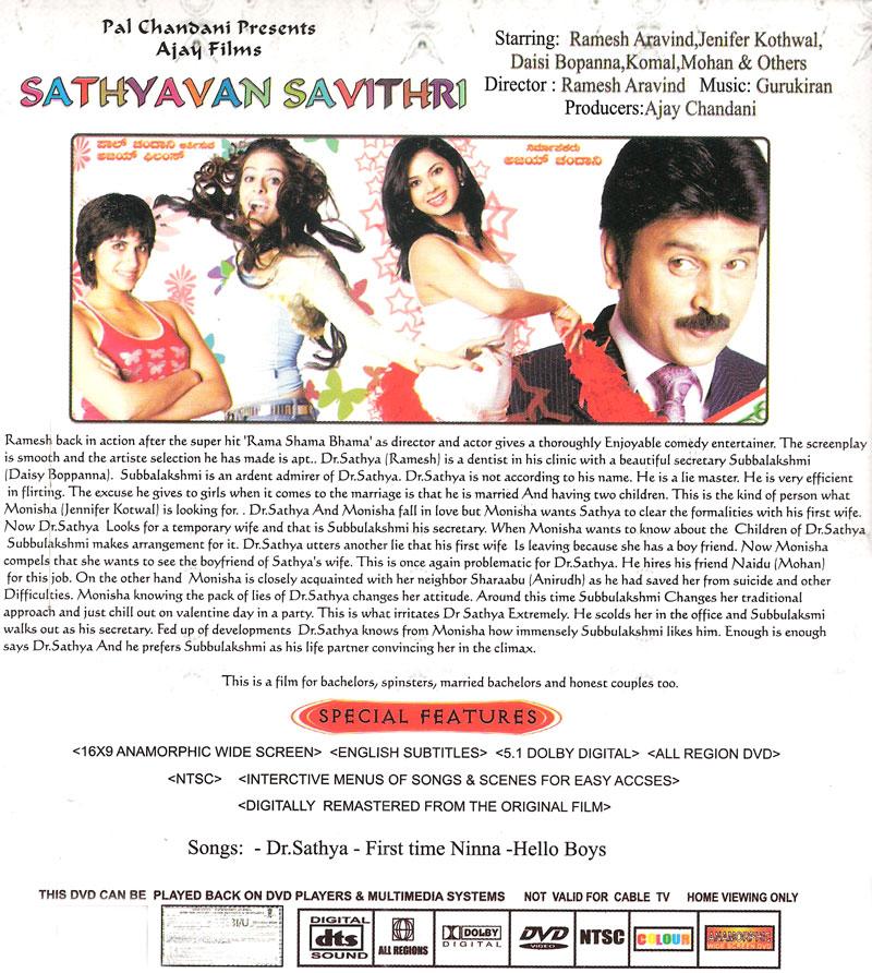 2001 Dvd Kannada Store Hindi Dvd Buy Dvd: 2007 DD 5.1 DVD, Kannada Store Kannada