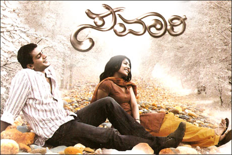 watch online savari kannada movie online with subtitles