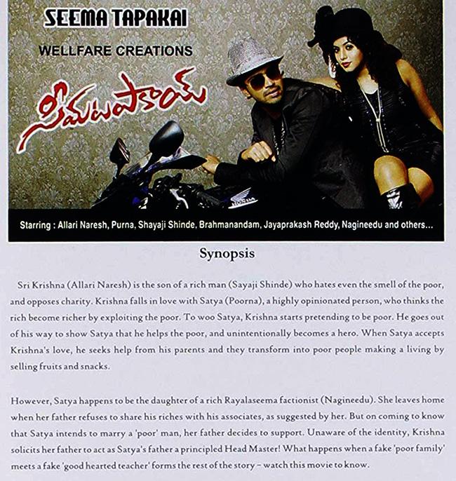 2001 Dvd Kannada Store Hindi Dvd Buy Dvd: 2011 DD 5.1 DVD, Kannada Store Telugu DVD