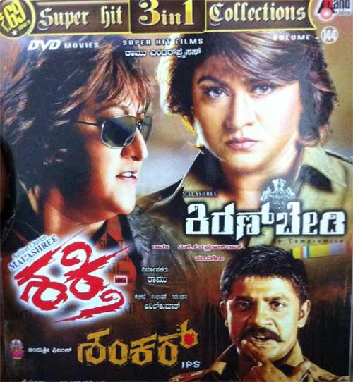 2001 Dvd Kannada Store Hindi Dvd Buy Dvd: Shankar IPS (Police Series) Combo