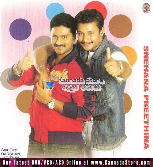 2001 Dvd Kannada Store Hindi Dvd Buy Dvd: 2007 DVD, Kannada Store Kannada DVD Buy