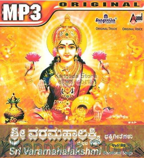 Kannada song mp3 free download.