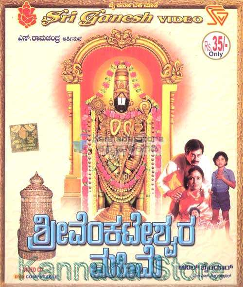2001 Dvd Kannada Store Hindi Dvd Buy Dvd: 1988 Video CD, Kannada Store