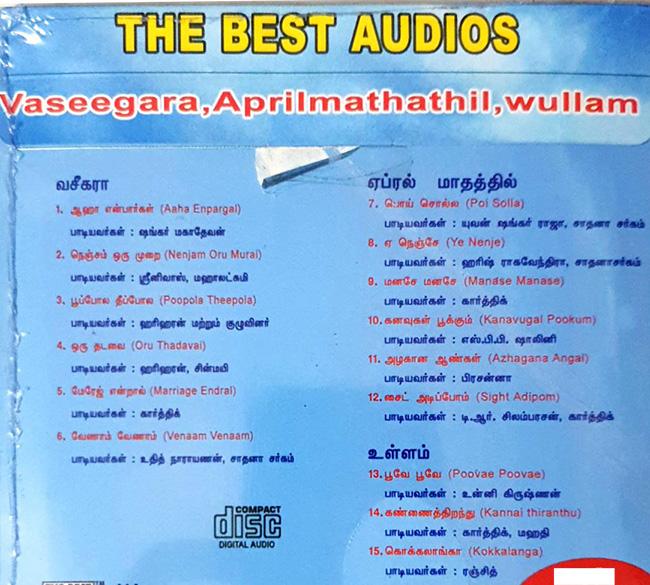 Tamil Blu-ray AP International