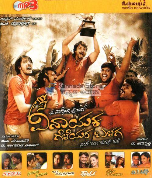 2001 Dvd Kannada Store Hindi Dvd Buy Dvd: 2011 MP3 CD, Kannada Store