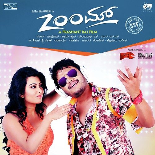 Zoom - 2016 Audio CD