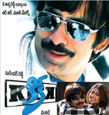 Kick - 2009 (Telugu Blu-ray), Kannada Store Telugu Blu-ray