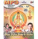 Vol 10-Swamy Sharanu Ayyappa Sharanu MP3 CD