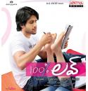 100% Love - 2011 Audio CD