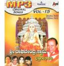 Vol 15-Sri Raghavendra Swamy Devotional Songs MP3 CD
