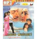 Vol 16-Raaga Anuraaga MP3 CD