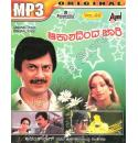 Vol 20-Aakashadinda Jaari - Ananthnag Hits MP3 CD