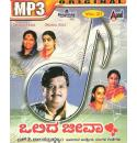 Vol 21-Olida Jeeva - SPB Hits MP3 CD