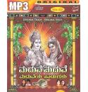 Vol 22-Maduve Maduve Haadugalu MP3 CD