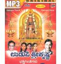 Vol 23-Udupi Krishna - Various Artists MP3 CD