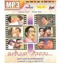 Vol 31-Mareyada Nenapu - RN Jayagopal Hits MP3 CD