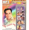 Vol 32-Banna Olavina Banna - M Ranga Rao Hits MP3 CD