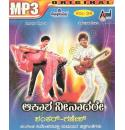 Vol 34-Akasha Neenadare - Shankar-Ganesh Hits MP3 CD