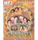 Vol 34-Geethe Sudha - Bhaavageethegalu MP3 CD