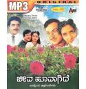 Vol 35-Jeeva Hoovagide MP3 CD
