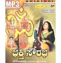 Vol 37-Bhakthi Sourabha - Sangeetha Katti MP3 CD