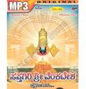 Vol 38-Sapthagiri Venkatesha MP3 CD