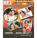 Vol 38-Yaare Neenu Chaluve MP3 CD