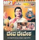 Vol 29-Deva Devesha - Devotional Songs from Films MP3 CD