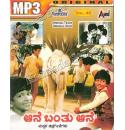 Vol 46-Ane Bantu Aane - Kids Songs MP3 CD
