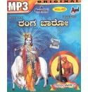 Vol 49-Ranga Baaro - Dasara Padagalu MP3 CD