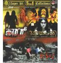 6-5=2 - Horror Picture - Chaarulatha (Thriller) Combo DVD