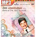 Vol 60-Enu Maayavo - Duets of Dr. Rajkumar MP3 CD