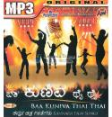 Vol 61-Baa Kuniva Thai Thai MP3 CD