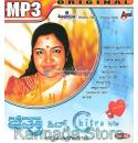 Vol 62-Chitra KS Hits MP3 CD