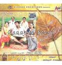 #73 Shantinivasa - 2007 Audio CD