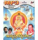 Vol 09-Ayyappa Bhavya Darshana MP3 CD