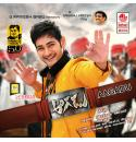 Aagadu - 2014 Audio CD