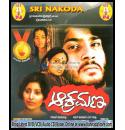 Akramana (The Siege) - 1980 Video CD (Award Winning Movie)