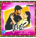 Arya - 2004 Audio CD