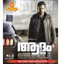 Adam Joan - 2017 (Malayalam Blu-ray)
