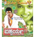 Aishwarya - 2006 Video CD