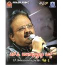 SP Balasubrahmanyam Hits - Kannada Film Songs Collections Vol 1