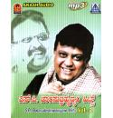 SP Balasubrahmanyam Hits - Kannada Film Songs Collections Vol 2