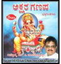Akshara Ganapa - SPB (Devotional Songs on Ganesha) Audio CD